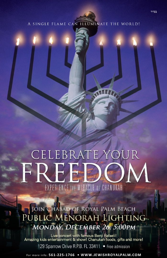 1377-strocks-Freedom-Chanukah-poster.jpg